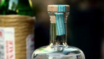 Tiki Tastings: St George California Agricole Rum